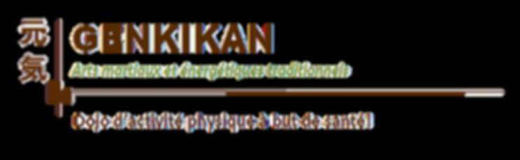 Logo_genkikan_2019_N)3_détouré.png.png