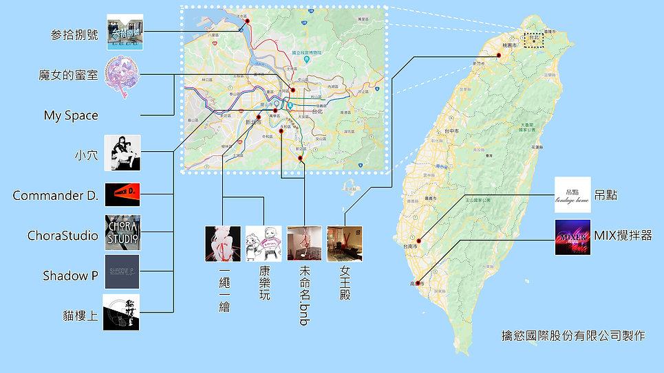 網站_調教室地圖.jpg
