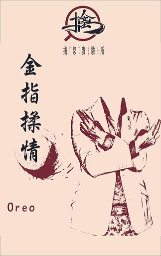 金手指-02.jpg