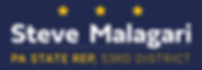 Malagari new logo.png