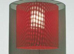 Светильник подвесной MOARE