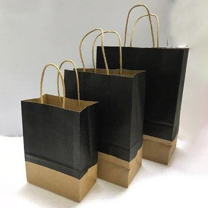 Black with Brown - Paper Bag - Large Size- 12 in a Pack