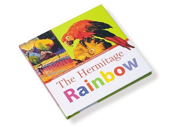 The Hermitage Rainbow