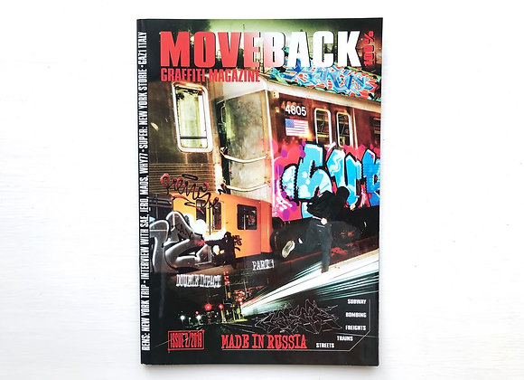 Moveback №2