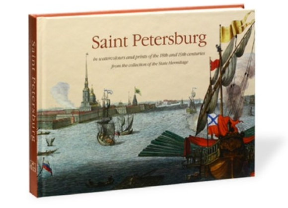 St Petersburg in Watercolors, Engravings and Lithographs of the 18th - 19th