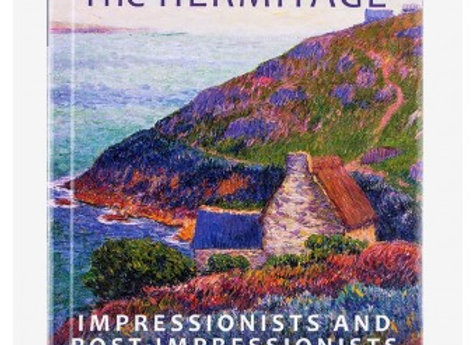 The Hermitage. Impressionists and Post-impressionists