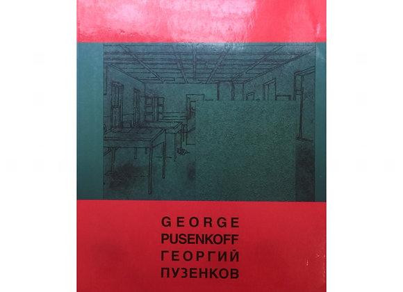 George Pusenkoff / Георгий Пузенков (Винтаж)