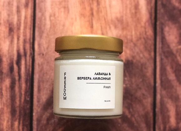 Ароматическая свеча на соевом воске 100 гр