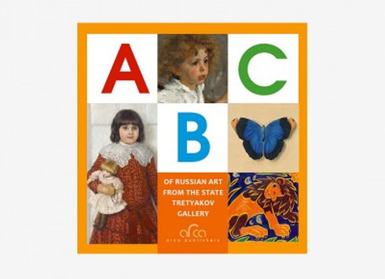 The ABC of Russian Art from the State Tretyakov Gallery (mini)