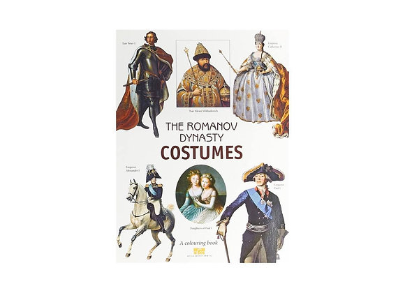 Colouring book The Romanov Dynasty Costumes