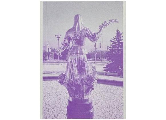 Монастырский Андрей Каталог выставки