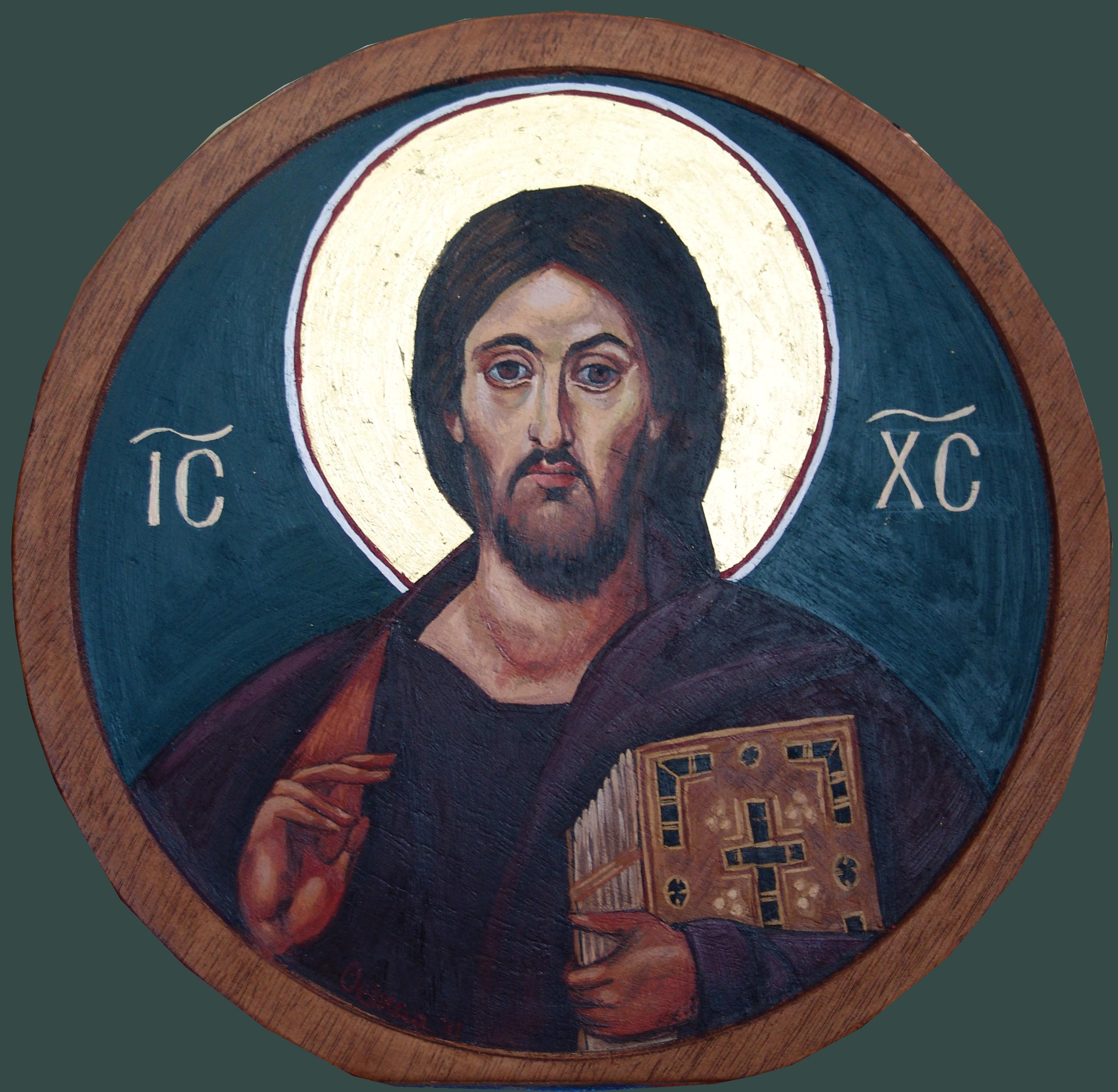 Pantokrator ( Christ )
