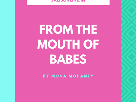 Short Story - From The Mouth Of Babes