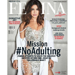 Priyanka Chopra Is Dazzling In Her latest Magazine Cover