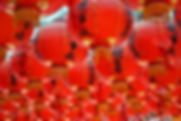 Lampions_AdobeStock.jpeg