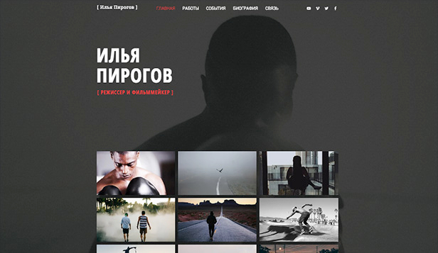 Видео website templates – Режиссер
