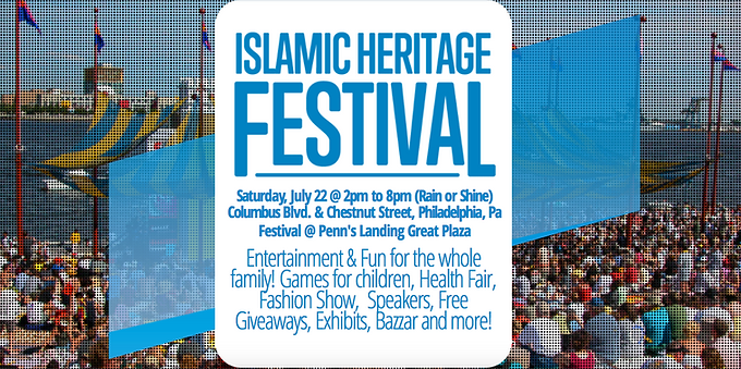 Time Update: NIMAT at the Islamic Heritage Festival in Philly Today