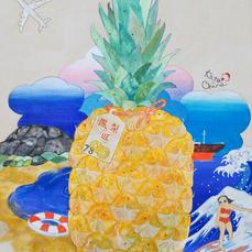 果実旅行記