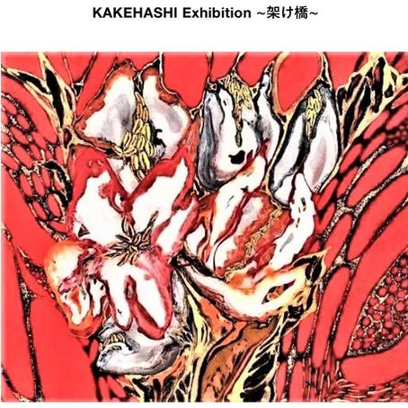 KAKEHASHI exhibition