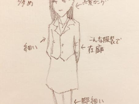 画室de落書き:女流日本画家(東京芸大編)