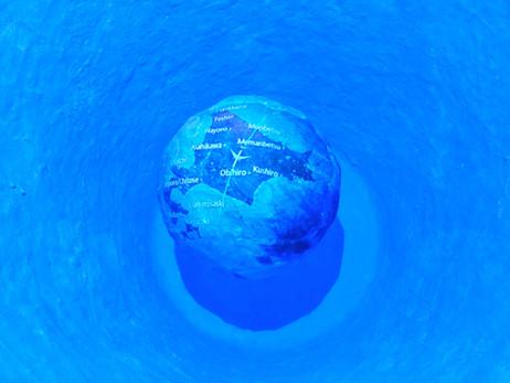 Planet Earth #6