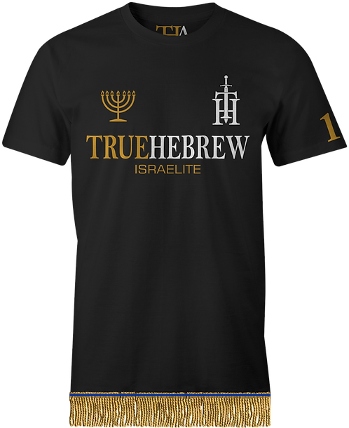 TRUE HEBREW TEE