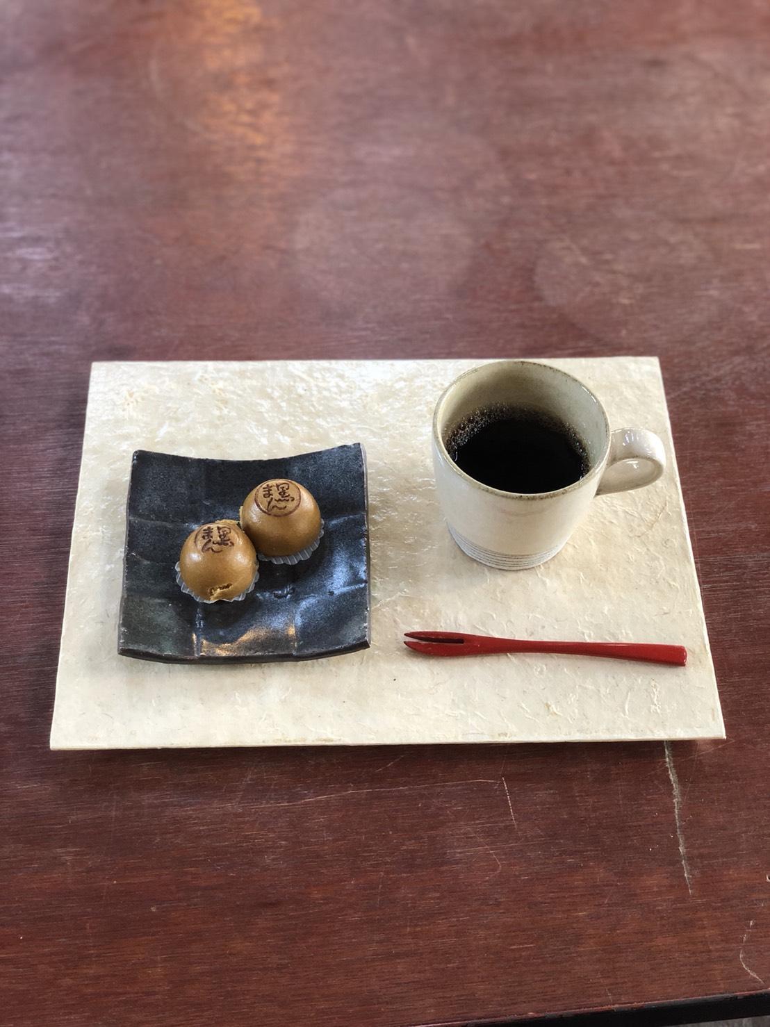 丸尾焼 陶器 器 天草
