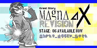Magna Ax Chapter 6 Banner