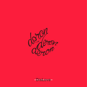 20190927_digital single_Dislove