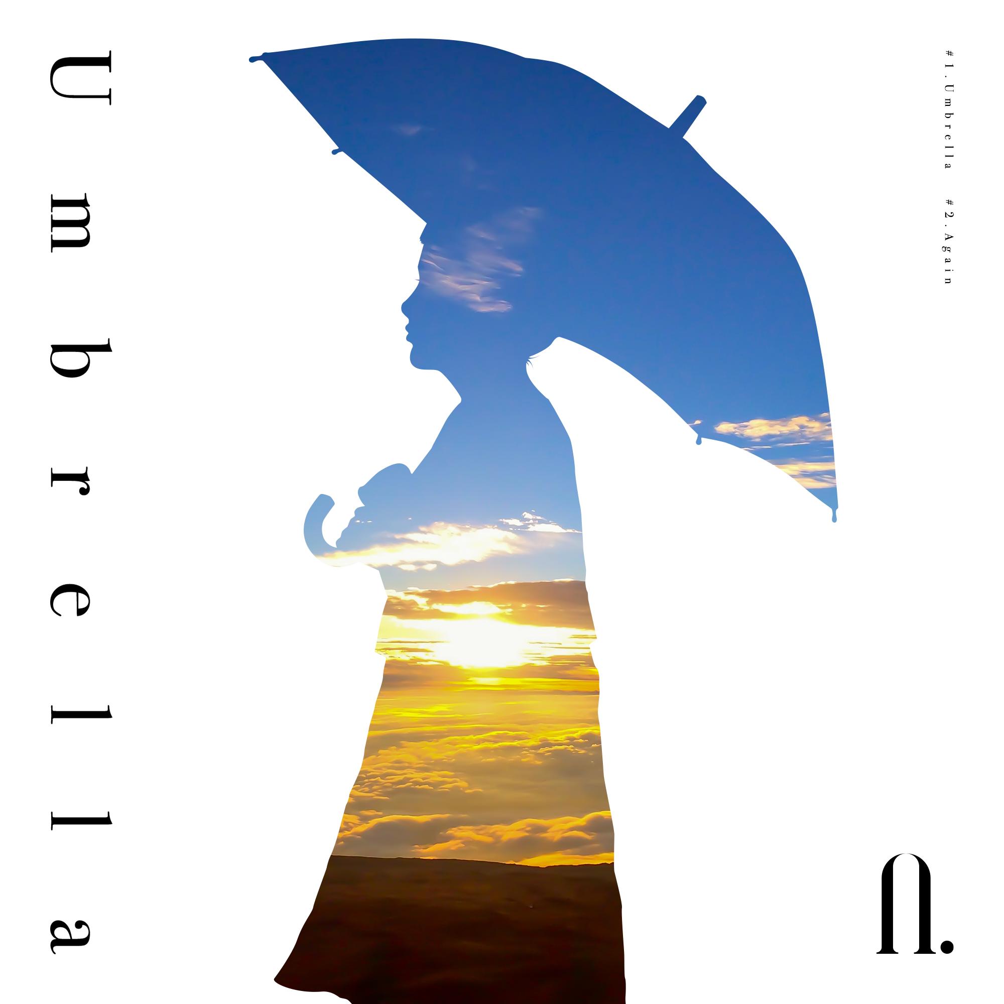 20200728_Umbrella