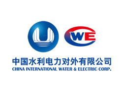 China-International-water.jpg