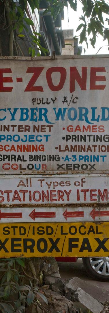 "4 m² ""Cyber World"""