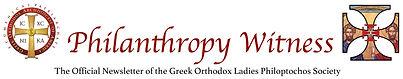 Philanthropy Witness Header .jpg
