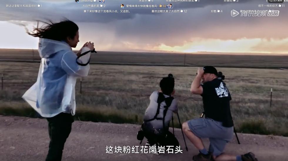 Encounter_YuanFangScreenshot.jpg