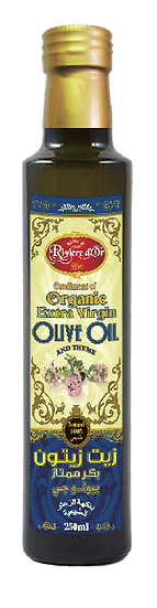Flavoured extra virgin olive oil Thyme