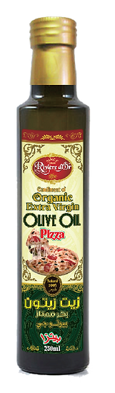 Flavoured extra virgin olive oil Pizza