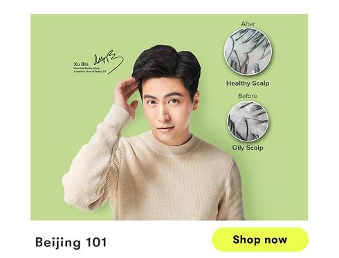 beijing101.png