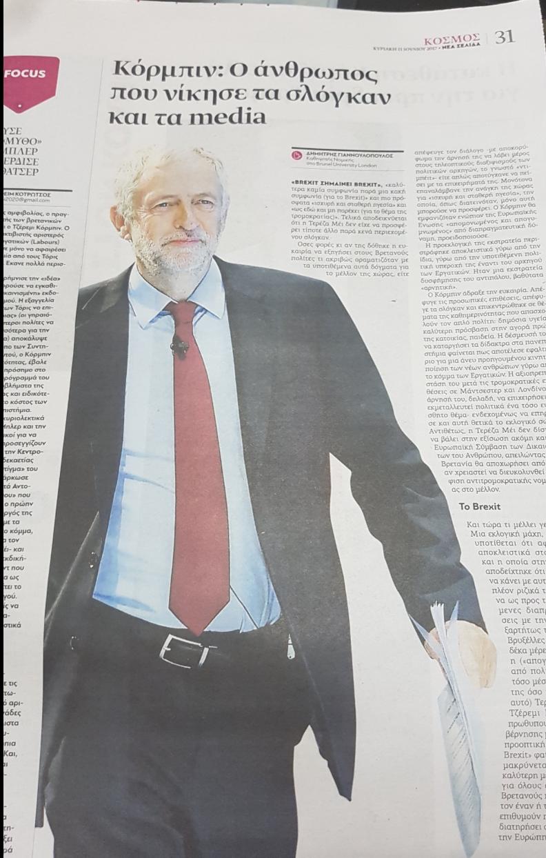 Nea Selida: Corbyn - The man who beat the slogan and the media