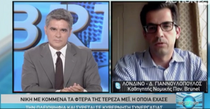 Dr Giannoulopoulos commenting on Greek media on the UK election