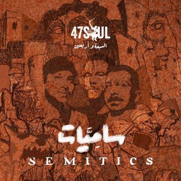 Semitics