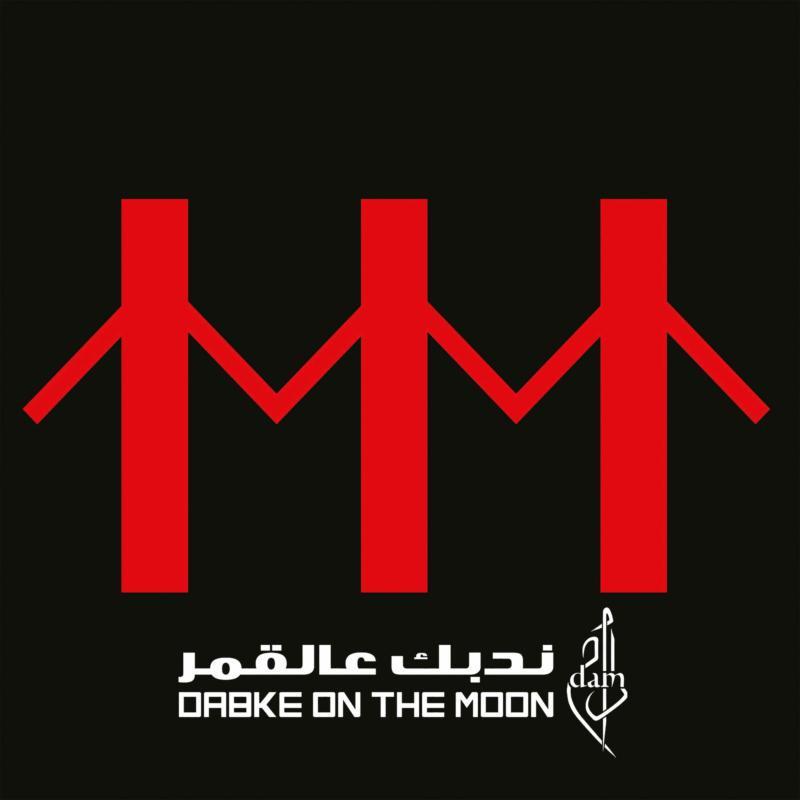 Dabke On The Moon
