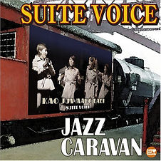 "Jazzcaravan,SUITE VOICE,コーラス,Moonlight Serenade,TV""ココリコミリオン家族""エンドテーマ曲,Smile Blue Skies,Everyday Is Valentine's Day,Black Coffee,Gymnopedie,Maria,Caravan,Smackwater Jack,Auld Lang Syne,蛍のひかり,stardust,Gymnopedie~輝く花,黄桜CM曲"