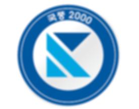 국풍2000_원형_로고_2.png