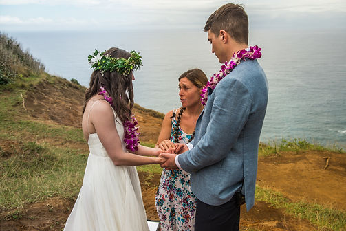 Big Island Elopement Wedding Kona Weddin
