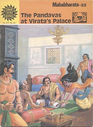 The Pandavas at Virata's Palace. Mahabharata-25 No. 377 (AMAR/CHITRA/KATHA)