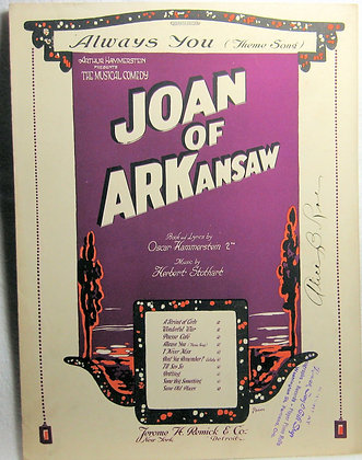 Always You (Theme Song) JOAN OF ARKANSAW 1920