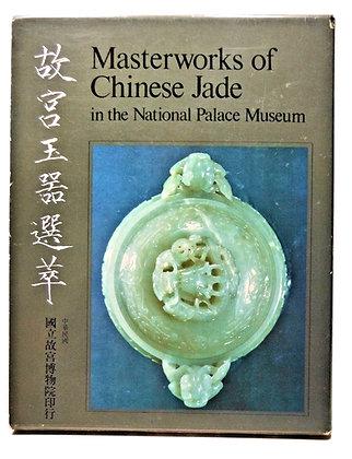 Chinese Jade National Palace Museum
