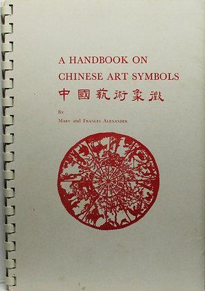 HANDBOOK ON CHINESE ART SYMBOLS Mary & Frances Alexander 1958