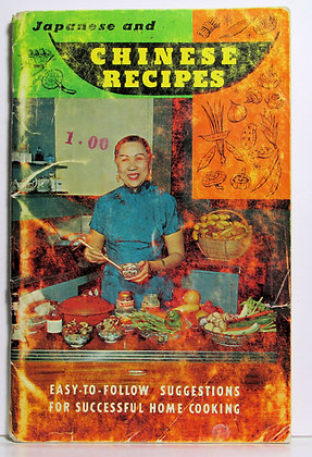JAPANESE and CHINESE Recipes by Tongg 1963