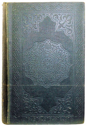 Poems of Heine by Edgar Alfred Bowring 1861